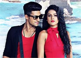 my relationship with nia sharma is fluctuating
