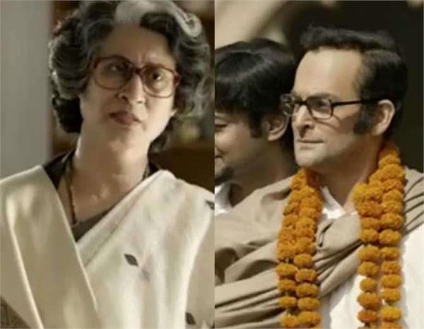 indu sarkar ban petition filled in pune court