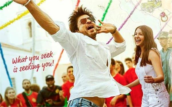 bollywood shahrukh khan special strategy for harry met sejal