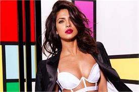 प्रियंका चोपड़ा का 'यंग एंड फ्री' गाना हुआ रिलीज