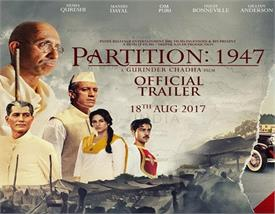movie review of partition 1947