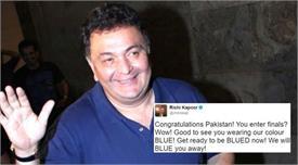 पाकिस्तान को स्वतंत्रता दिवस की बधाई देकर फंसे ऋषि कपूर