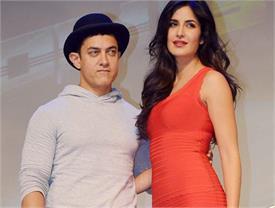 आमिर के वजन घटाने-बढ़ाने से हैं हैरान कैटरीना