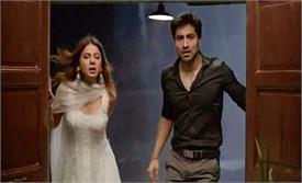 अर्जुन को बेहद प्यार करने वाली माया अब इस एक्टर के साथ करेगी रोमांस