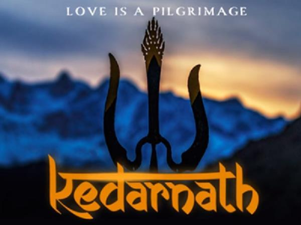 kedarnath motion poster launch