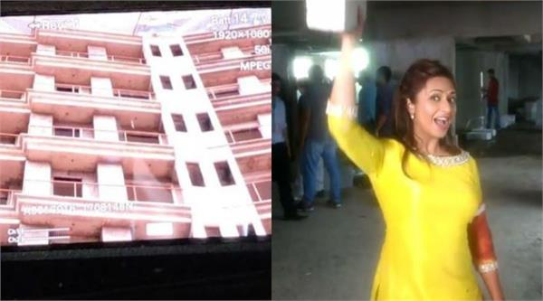 divyanka tripathi share latest video