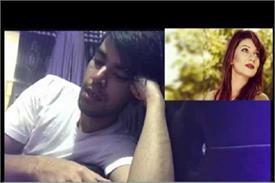 इस मॉडल ने पति के साथ वीडियो चैट करते हुए खुद को दी दर्दनाक मौत