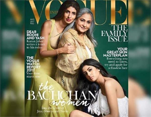 bachchan ladies have come together to make vogue indias