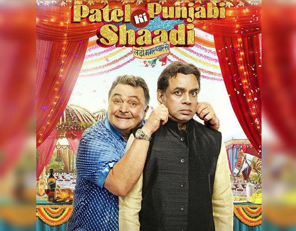 patel ki punjabi shaadi trailer release