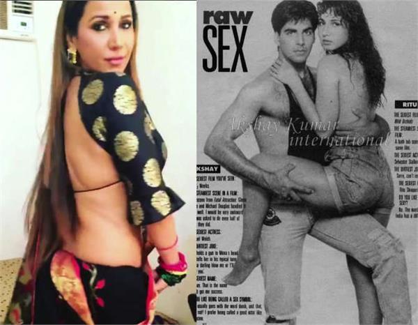 ritu shivpuri got topless with akshay kumar