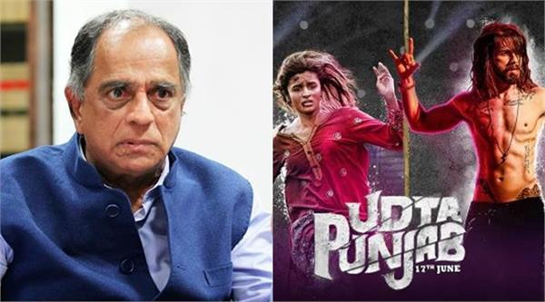 pahlaj nihlani  governmet ordered not to release udta punjab