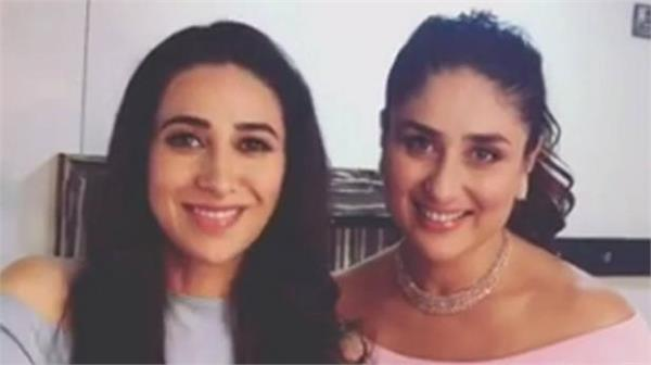 kareena and karishma promotes cousin aadar jain film