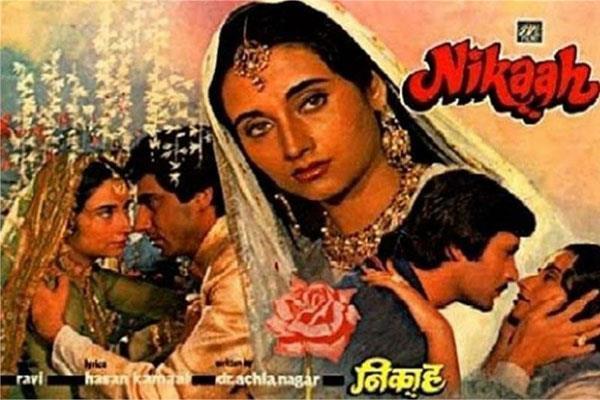 br chopra change film name suggest by his freind