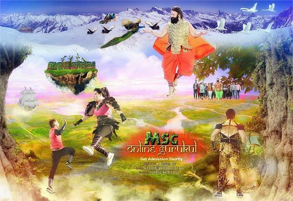 msg online gurukul released dr gurmeet ram rahim posts on twitter