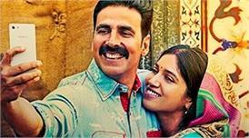 फिल्म रिव्यू: 'टॉयलेट: एक प्रेम कथा' में समाज के लिए अच्छा सदेंश