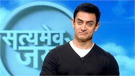 'सत्यमेव जयते' के तीसरे सीजन के साथ अगले साल टीवी पर वापसी करेंगे आमिर खान