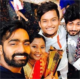 शो 'डांस प्लस 3' के विजेता बने असम के बिर राधा शेरपा