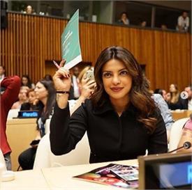 बेहतर दुनिया बनाने के लिए हमें साथ आने की जरूरत: प्रियंका चोपड़ा