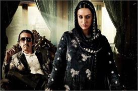 Movie Review: 'हसीना पारकर'