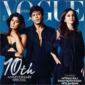 वोग ने के कवर पेज पर तीन पॉवर लोडेड तस्वीरें, SRK से लेकर नीता तक का दिखा उम्दा अंदाज़