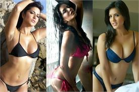 sunny leone package