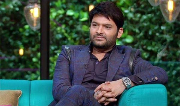 kapil sharma returned home after 12 days of treatment