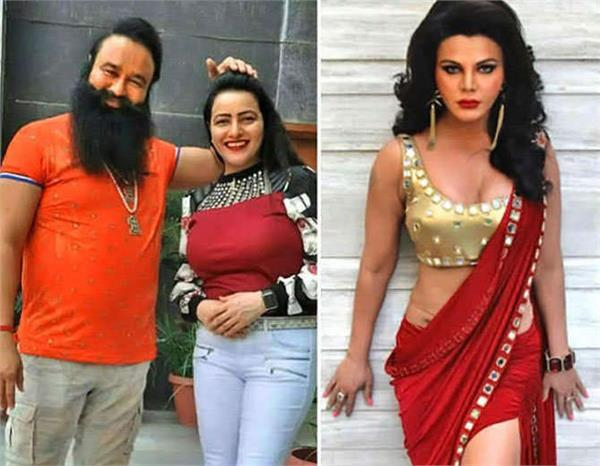 rakhi claims i brought honeypreet to bollywood