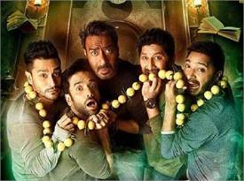WATCH:फिल्म 'गोलमाल अगेन' का ट्रेलर हुआ रिलीज