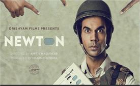 राजकुमार राव की फिल्म 'न्यूटन' को रिलीज होते ही मिल गई है ऑस्कर में एंट्री