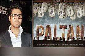 abhishek bachchan walk out film patlan