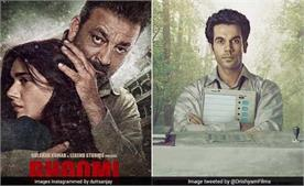 box office collection of bhoomi  haseena parker and newton