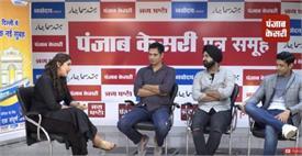 Exclusive Interview: 'लखनऊ सेंट्रल' की टीम से पंजाब केसरी की खास बातचीत