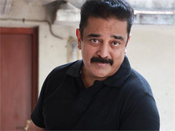 kamal haasan will launch own political party