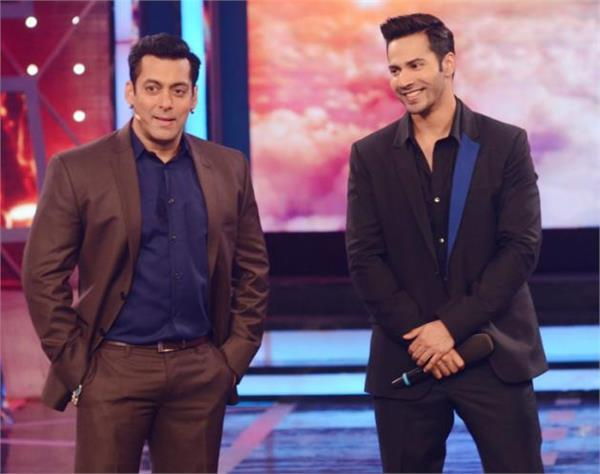 salman gifts his jeans