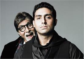 जहां अमिताभ बच्चन ने अभिषेक को जायदाद से किया बेदखल, वहीं आमिर ने मार दिया अमिताभ पर घुस्सा