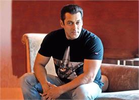 सलमान खान मांग रहे है आपका वीडियो, देना चाहते है आपको फिल्म में काम