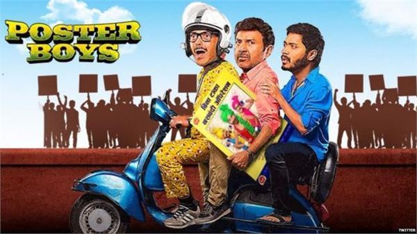 krk calls wahiyat to sunny deol movie poster boys shreyas talpade replies
