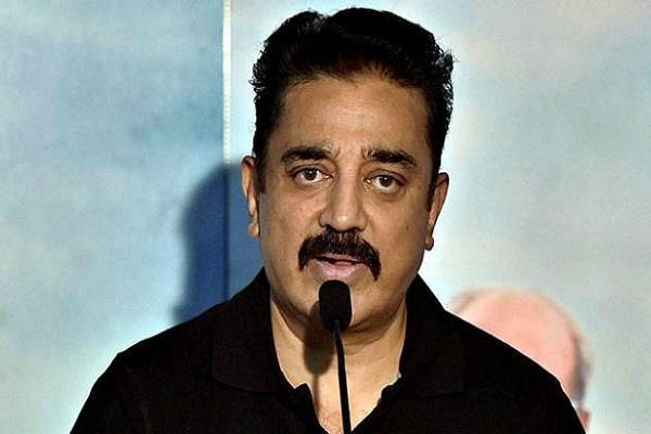kamal hassan tour from 21 february named as nalai namadhe
