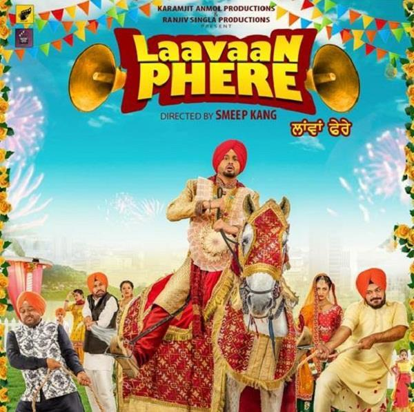 laavaan phere trailer will out today