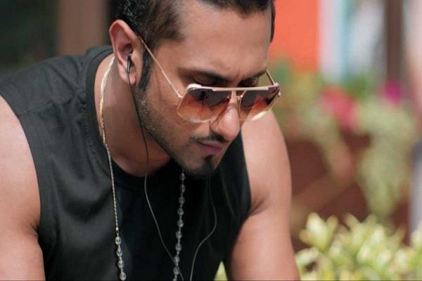 yoyo honey singh upcoming single track