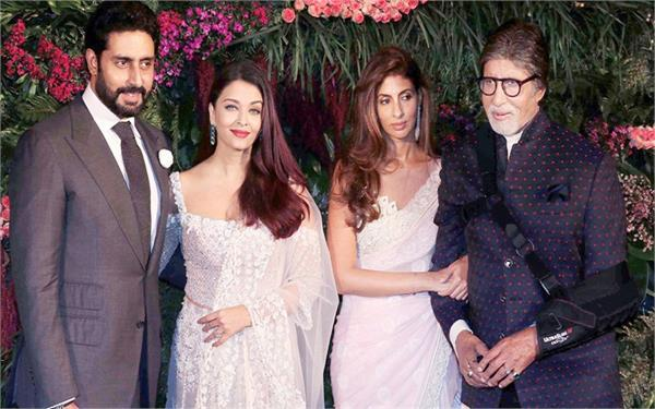abhishek bachchan left waiting outside the bungalow owing for this reason