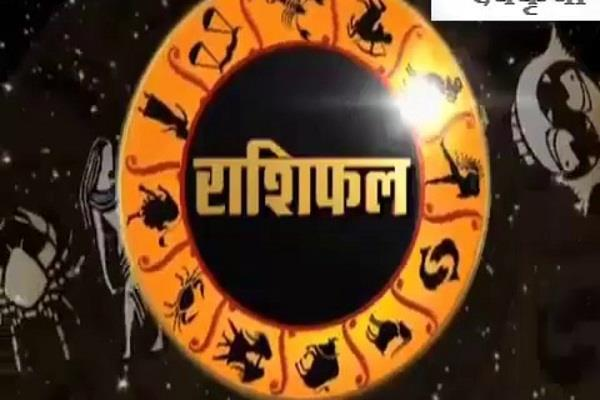 saturn in moola star who will be penurious