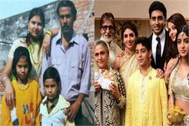 amitabh bacchan family unknown facts