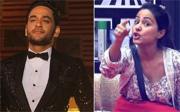 vikas gupta says hina khan carrier not in sake
