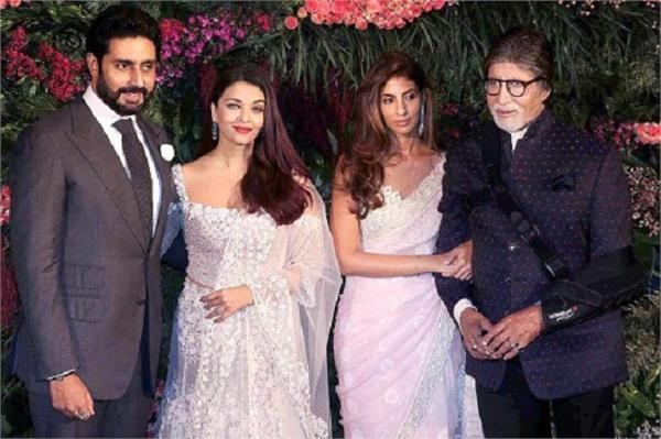 abhishek bachchan shweta and aishwarya rai