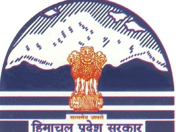 himachal government gave big relief to the people on new year