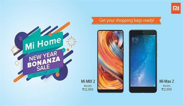 xiaomi offers up to 3 thousand discounts on these products