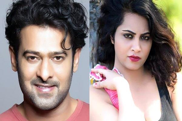 arshi khan troll on social media for announcing film with prabhas