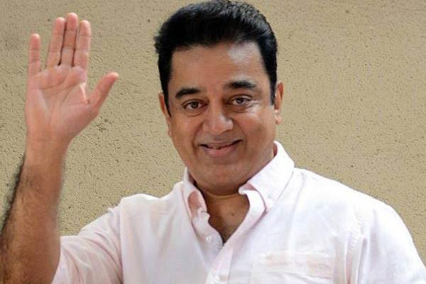 kamal haasan will announce the political party on february 21