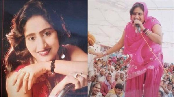 rohtak village farm corpse missing singer mamta sharma